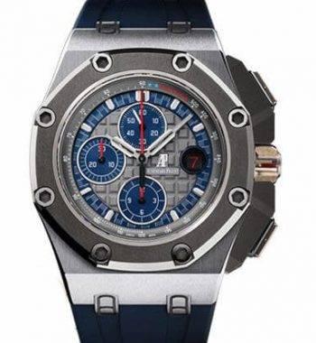 Audemars Piguet Royal Oak Offshore Chronograph Michael Schumacher ETA