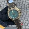 Panerai Replika Saat Fiyatları